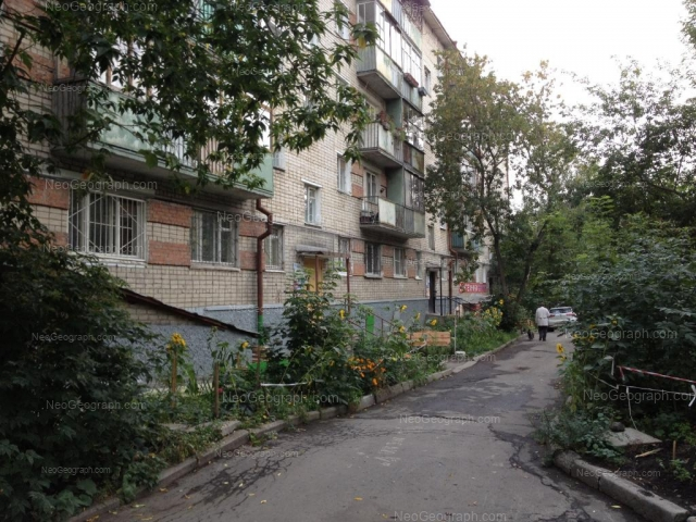 Address(es) on photo: Gurzufskaya street, 9, Yekaterinburg