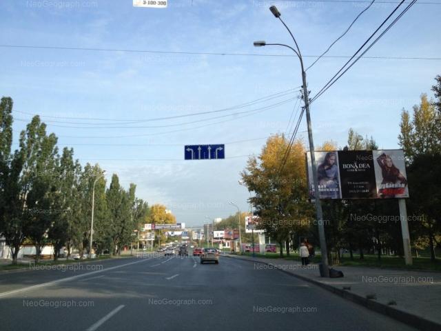 Address(es) on photo: Vostochnaya street, 72, Yekaterinburg