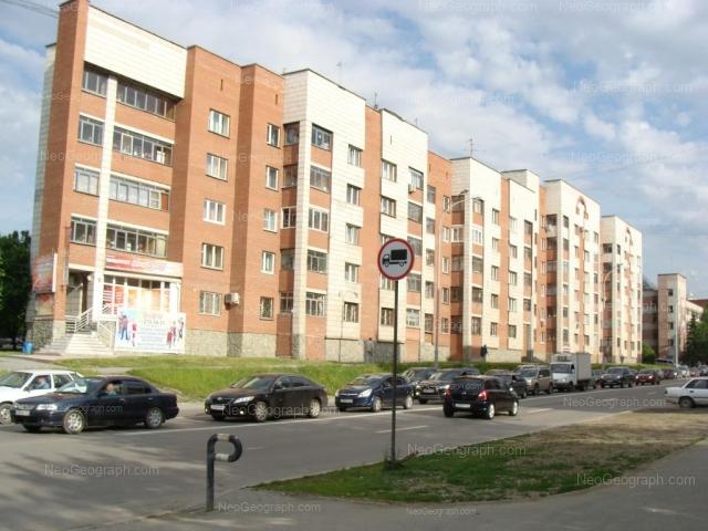 Адрес(а) на фотографии: улица Степана Разина, 20, 24, Екатеринбург