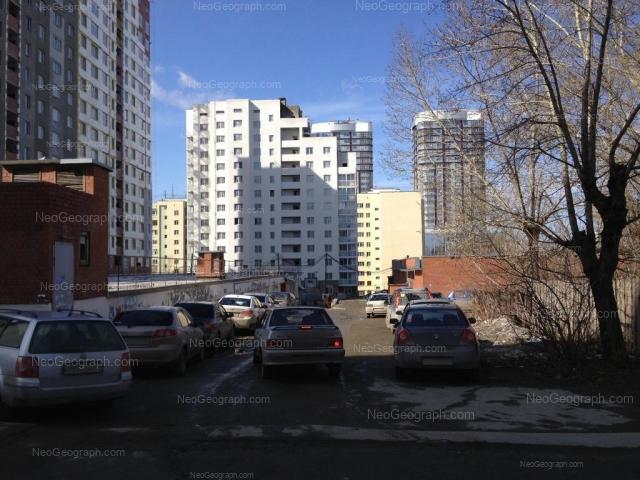 Адрес(а) на фотографии: улица Данилина, 10, Екатеринбург