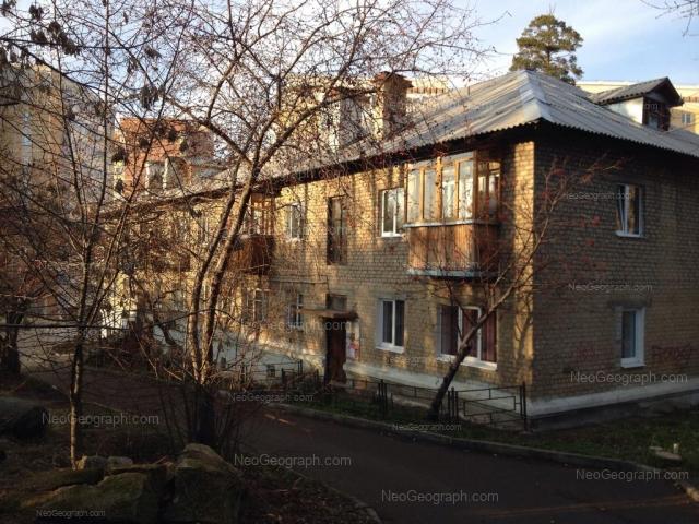 Адрес(а) на фотографии: Ухтомская улица, 28, Екатеринбург