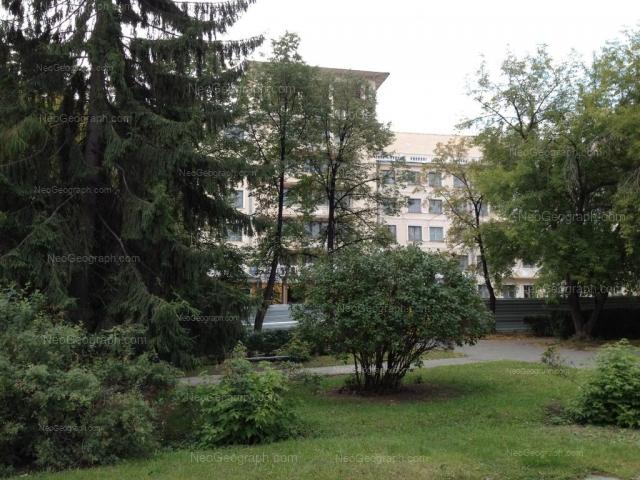 Address(es) on photo: Krasnoarmeiskaya street, 1, Yekaterinburg