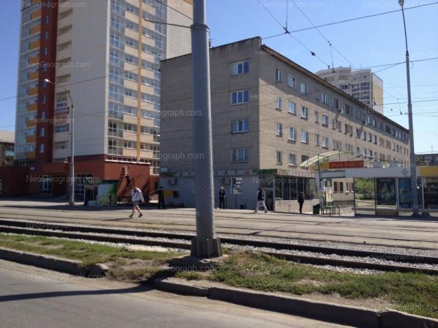 Адрес(а) на фотографии: Панельная улица, 9А, Екатеринбург