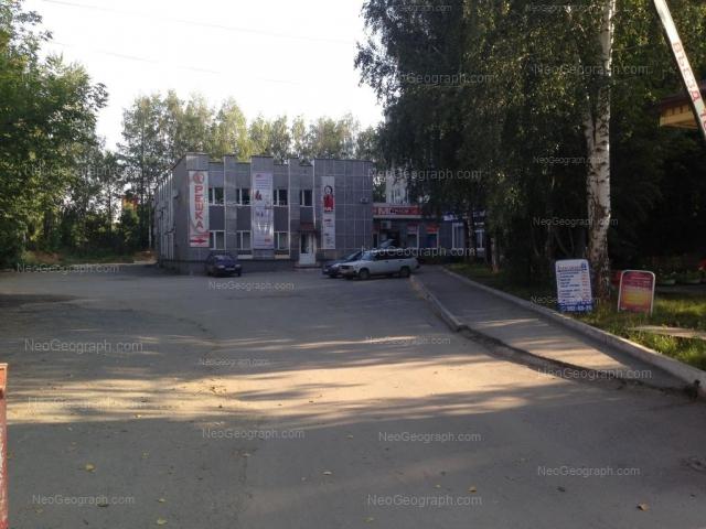 Адрес(а) на фотографии: Турбинная улица, 7, 7А, Екатеринбург