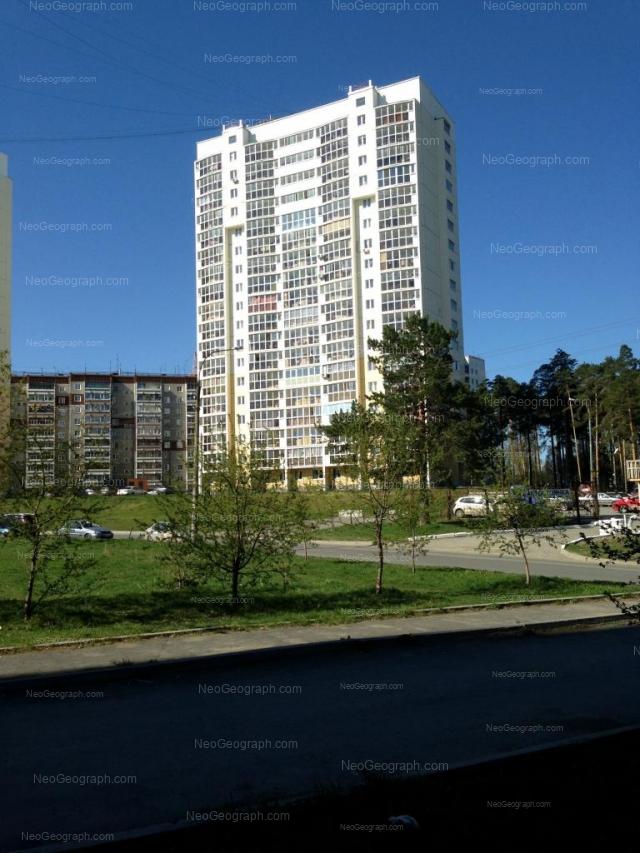 Адрес(а) на фотографии: Билимбаевская улица, 39, 43, Екатеринбург