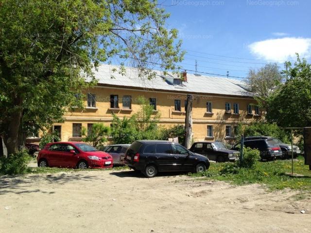 Адрес(а) на фотографии: Черниговский переулок, 15, Екатеринбург