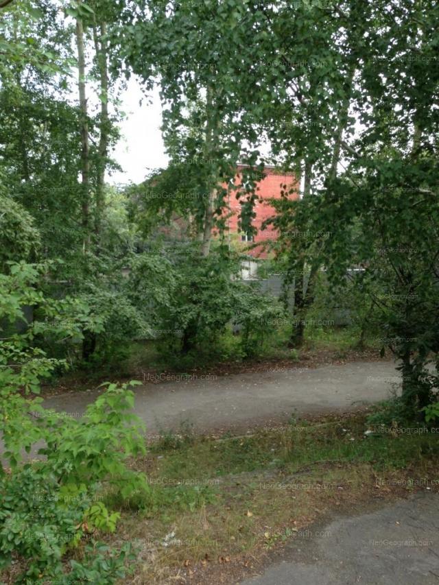 Адрес(а) на фотографии: Даниловская улица, 2Д, Екатеринбург