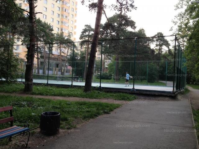Address(es) on photo: Narodnoy voli street, 19А, Yekaterinburg