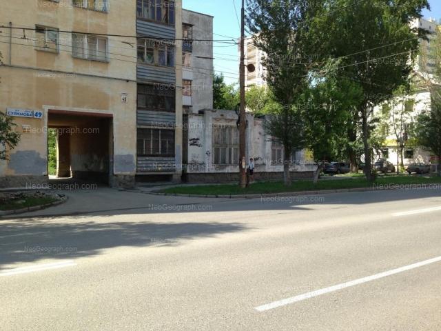 Адрес(а) на фотографии: Шалинский переулок, 4, Екатеринбург