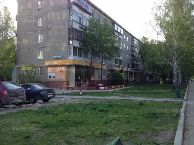 Адрес(а) на фотографии: улица Академика Бардина, 32/1, Екатеринбург