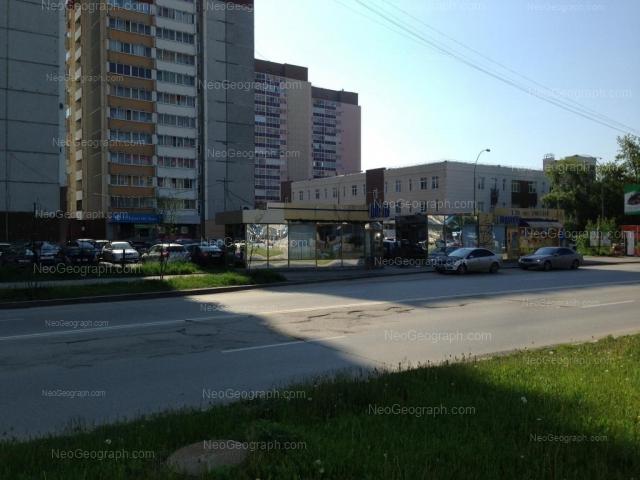 Address(es) on photo: Chekistov street, 5, 7, Yekaterinburg