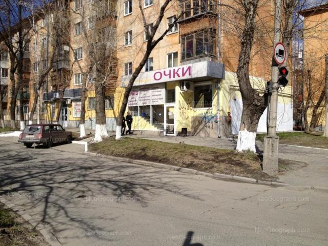 Адрес(а) на фотографии: Академическая улица, 7, Екатеринбург