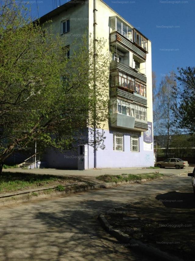 Адрес(а) на фотографии: Билимбаевская улица, 32, 32а, Екатеринбург