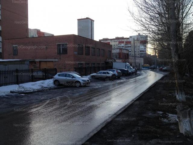 Адрес(а) на фотографии: Уральская улица, 59Б, 59а/1, Екатеринбург