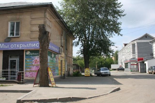 Адрес(а) на фотографии: Коммунистическая улица, 103, Екатеринбург