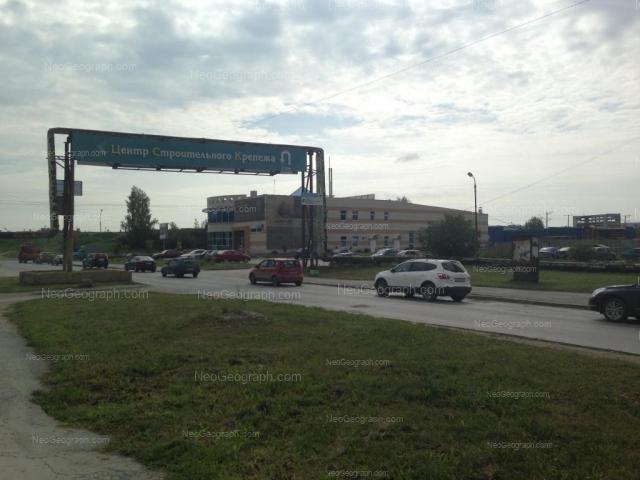Адрес(а) на фотографии: Окружная улица, 1Д, Екатеринбург