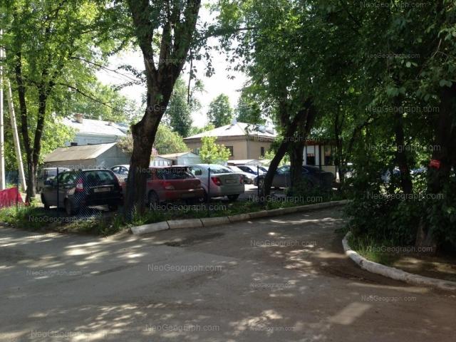 Адрес(а) на фотографии: улица XXII Партсъезда, 9, 11, Екатеринбург