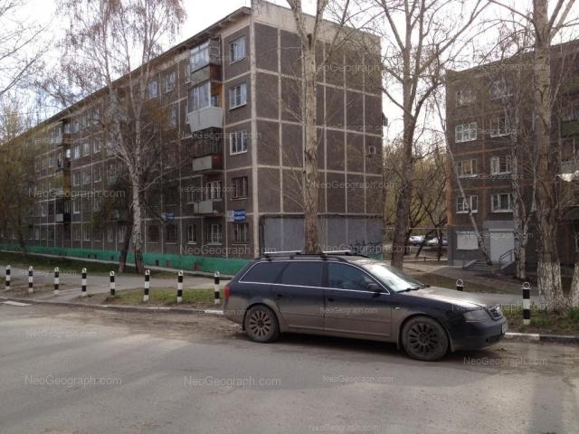 Адрес(а) на фотографии: Посадская улица, 30/1, 30/2, Екатеринбург