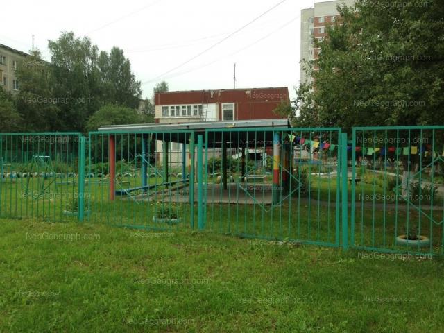 Адрес(а) на фотографии: Парниковая улица, 20, Екатеринбург