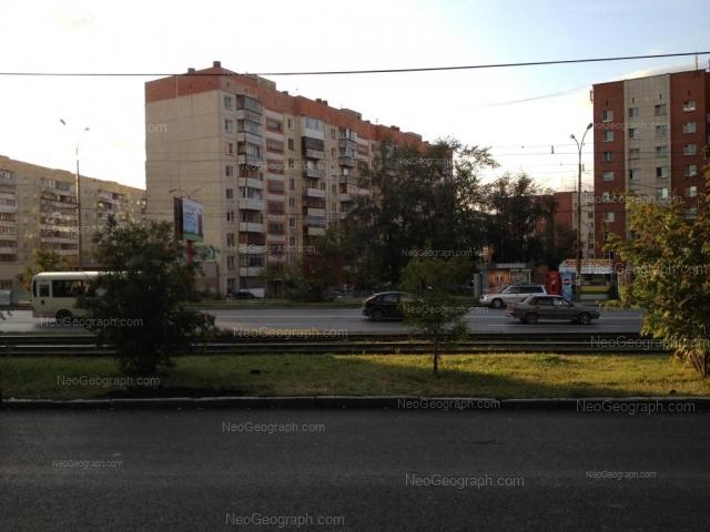 Адрес(а) на фотографии: Уральская улица, 6, 10, Екатеринбург