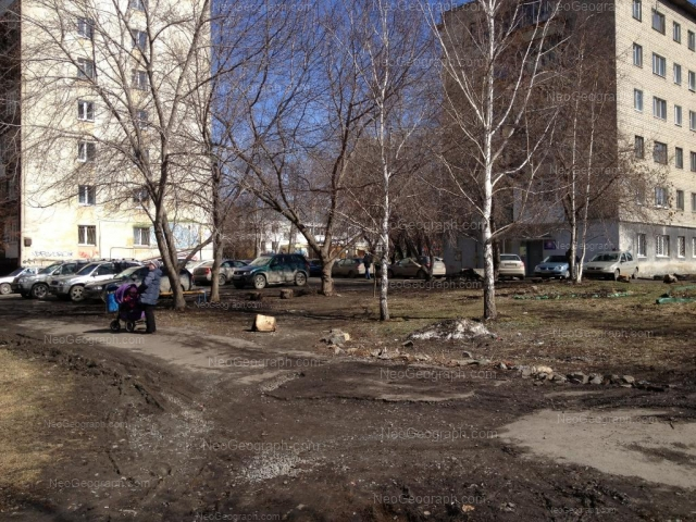 Адрес(а) на фотографии: улица Папанина, 3, 5, 5a, Екатеринбург