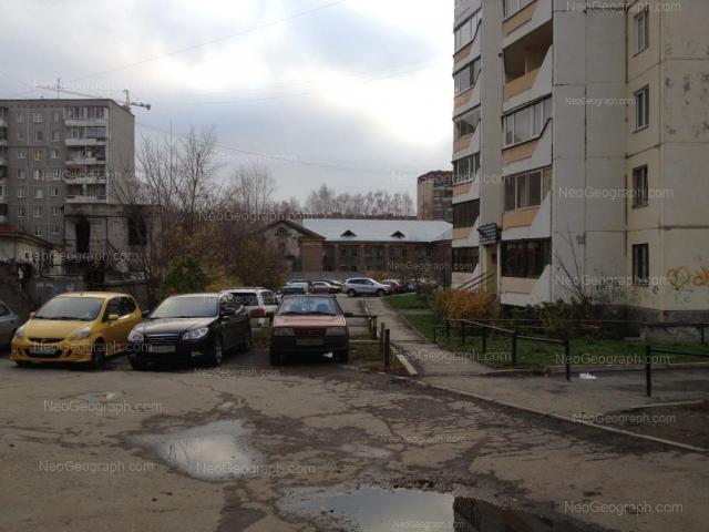 Адрес(а) на фотографии: улица Буторина, 2, 6, 8, Екатеринбург