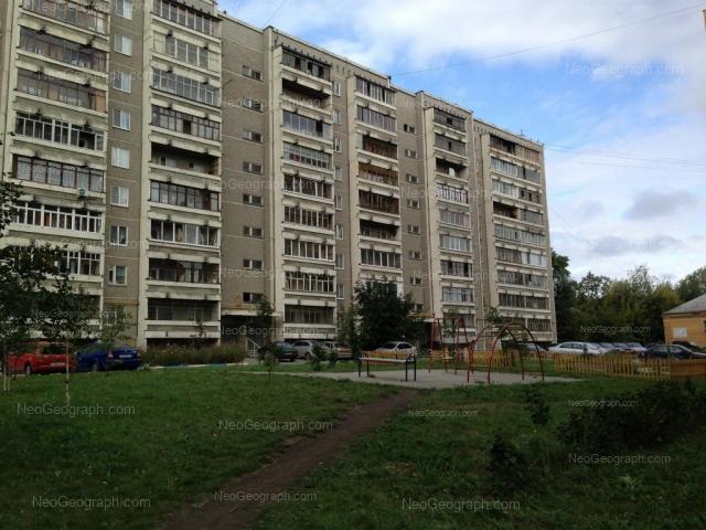 Address(es) on photo: Agronomicheskaya street, 7, Yekaterinburg