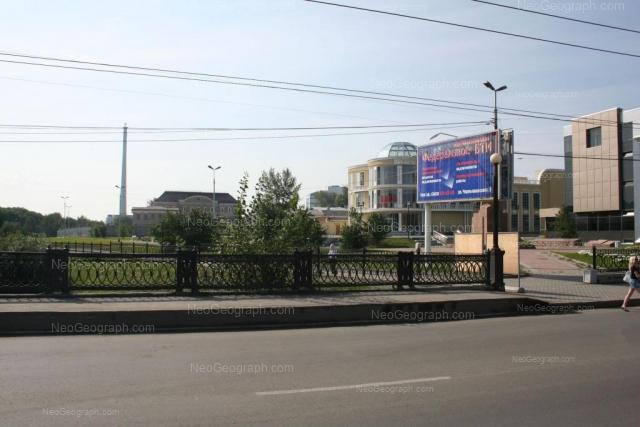 Адрес(а) на фотографии: улица Малышева, 50, Екатеринбург