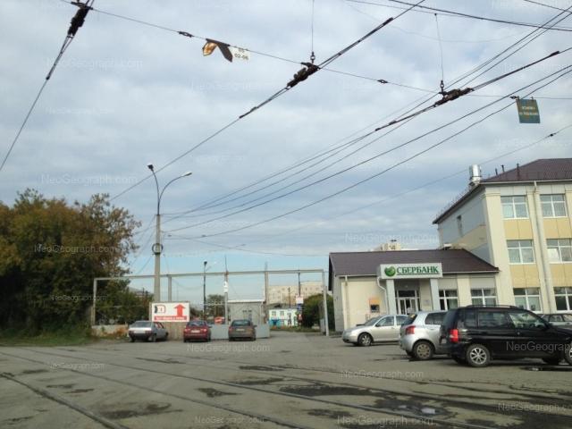 Адрес(а) на фотографии: Кислородная улица, 8А, Екатеринбург