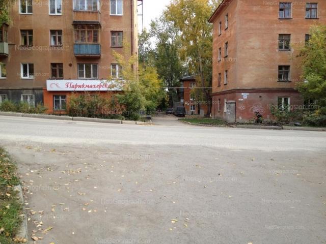 Адрес(а) на фотографии: Армавирская улица, 22, 22А, 24, Екатеринбург