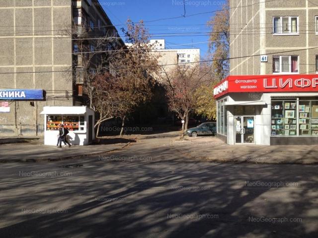 Адрес(а) на фотографии: улица Ильича, 59, 61, Екатеринбург