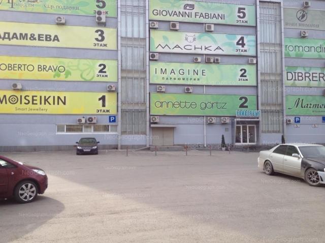 Адрес(а) на фотографии: Посадская улица, 28А, Екатеринбург