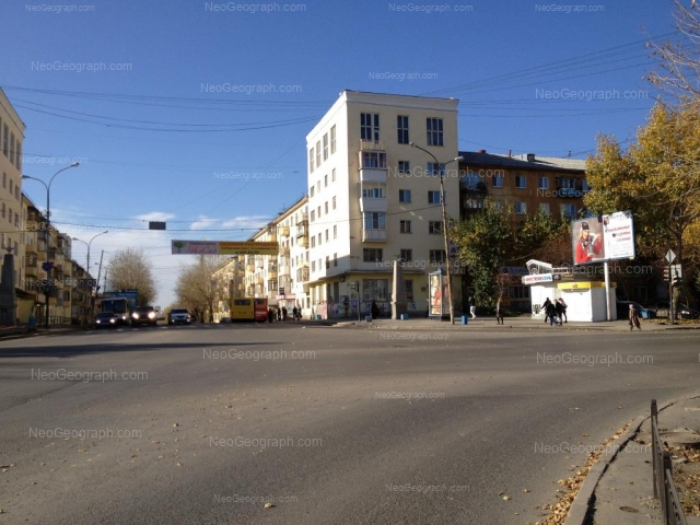 Адрес(а) на фотографии: улица Декабристов, 2, 3, 4, Екатеринбург
