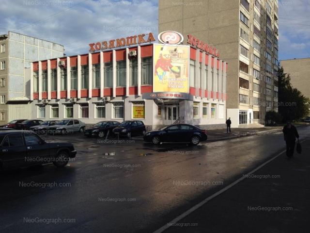 Адрес(а) на фотографии: улица Викулова, 32, Екатеринбург