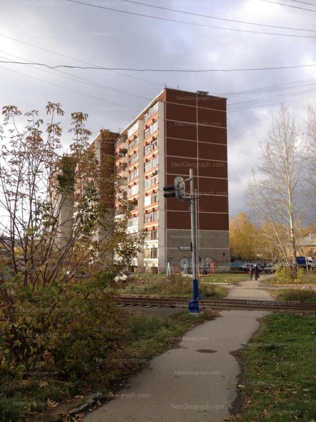 Адрес(а) на фотографии: Шорный переулок, 13а, Екатеринбург