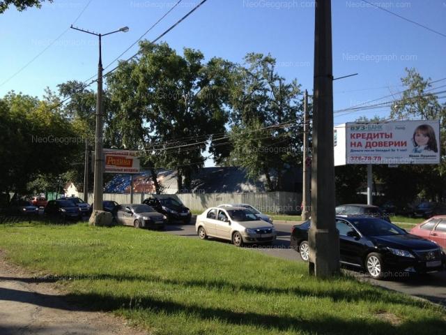 Address(es) on photo: Posadskaya street, 20, Yekaterinburg