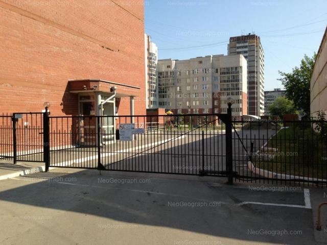 Адрес(а) на фотографии: улица Уральских Рабочих, 10, 21, Екатеринбург