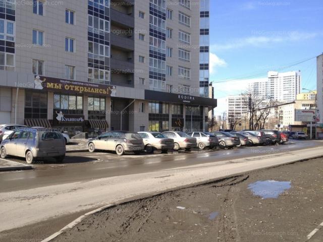 Адрес(а) на фотографии: улица Папанина, 1, 5, 18, Екатеринбург