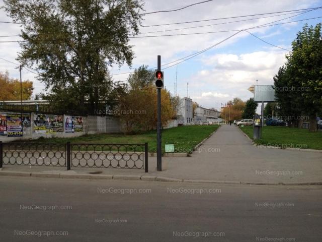 Адрес(а) на фотографии: проспект Космонавтов, 5, Екатеринбург