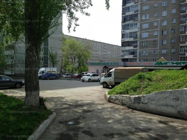 Адрес(а) на фотографии: Автомагистральная улица, 15, 17, 19, Екатеринбург