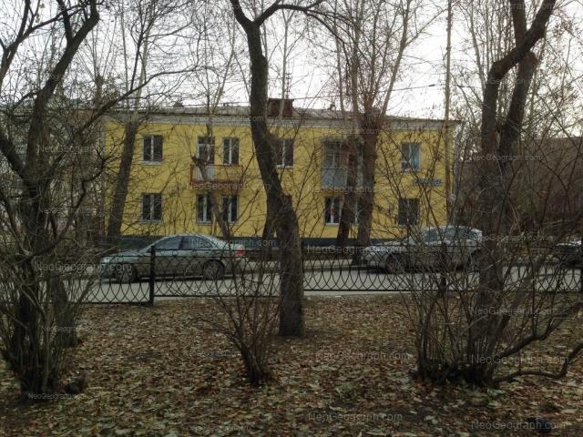 Адрес(а) на фотографии: улица Мира, 27, Екатеринбург