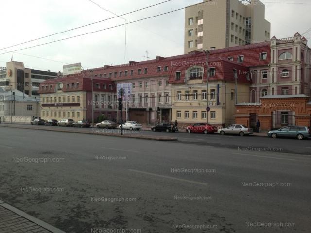 Адрес(а) на фотографии: улица Карла Либкнехта, 5, Екатеринбург