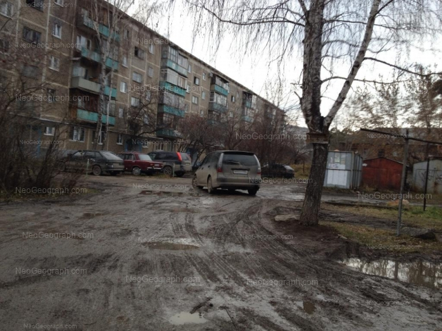 Address(es) on photo: Cherkasskaya street, 39, Yekaterinburg