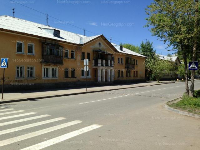 Адрес(а) на фотографии: Черниговский переулок, 15, 19, Екатеринбург
