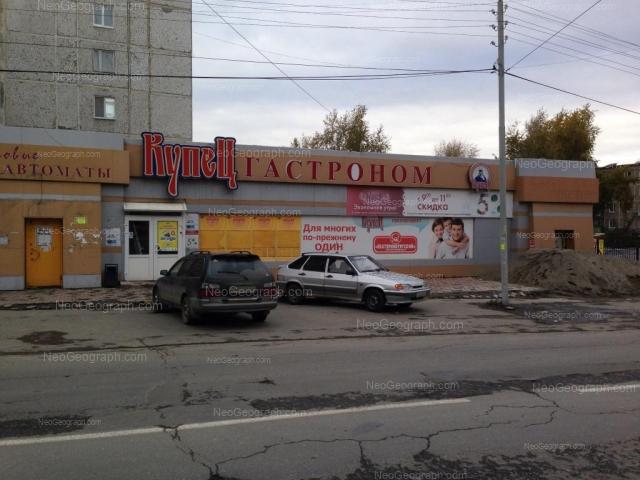 Адрес(а) на фотографии: Заводская улица, 42, Екатеринбург
