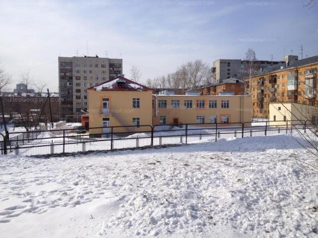 Address(es) on photo: Korolenko street, 9, Yekaterinburg