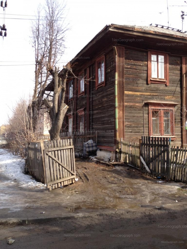 Адрес(а) на фотографии: улица Стачек, 7, Екатеринбург