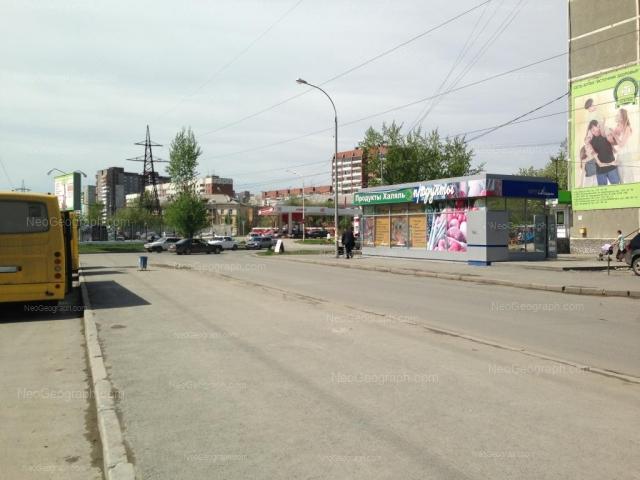 Адрес(а) на фотографии: улица Пехотинцев, 8, Екатеринбург