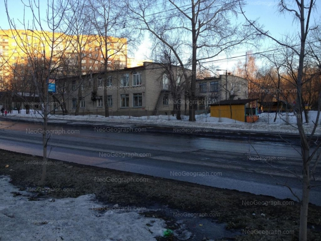 Address(es) on photo: Sulimova street, 65, 67, Yekaterinburg