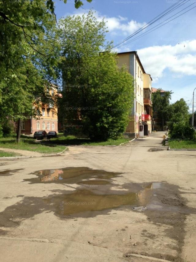 Адрес(а) на фотографии: улица XXII Партсъезда, 12, 15, 17, Екатеринбург